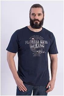 Kurzarm T-Shirt, EXTRA LANG, mit Aufdruck von Kitaro.