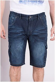 5-Pocket-Bermudajeans von Replika.