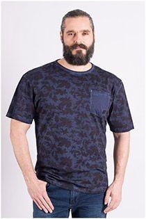 Bedrucktes T-Shirt von Replika.