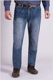 Stark gewaschene 5-Pocket-Jeans von Koyote.