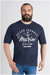 Kurzarm T-Shirt von Redfield.